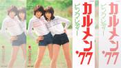 「ピンク・レディー」8月25日デビュー40周年! 歌謡曲ここがポイント!