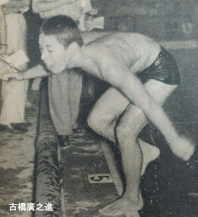 Furuhashi_Hironoshin_1947