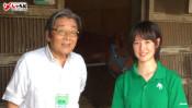 「まずは次の1勝を目指して、1つ1つ」JRA藤田菜七子騎手インタビュー 【ひでたけのやじうま好奇心】