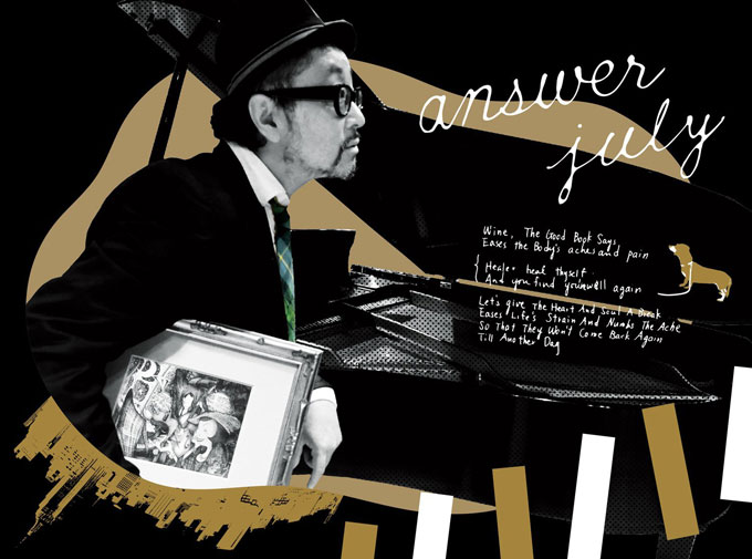 Answer July ~Senri Oe Jazz Song Book~/大江千里