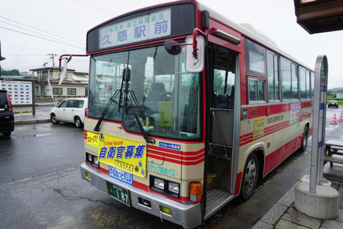 bl160810-8(w680)