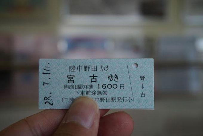 bl160812-2