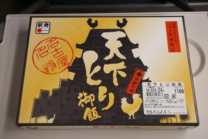 bl160826-5(w680).jp