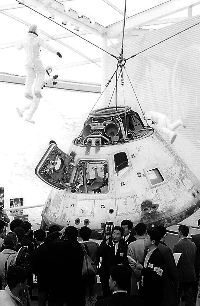 日本万国博覧会,日本万博,エキスポ70,アメリカ館プレビュー,アポロ11