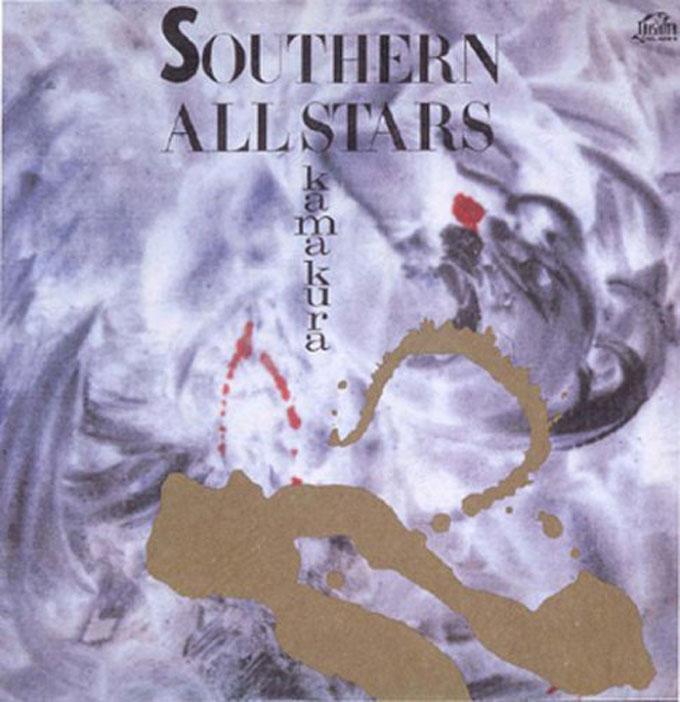 kamakura,SOUTHERN-ALL-STARS,サザン・オールスターズ