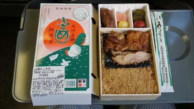 鶏めし弁当,ライター望月の駅弁膝栗毛,ラジオ,ニッポン放送