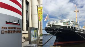 日本郵船歴史博物館『まるごと氷川丸展』 大人の社会科見学 【ひろたみゆ紀・空を仰いで】