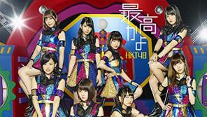 SMAPがHKT48を抑えて1位獲得【タワーレコード J-POPシングル&アルバムランキング 9/5~11】