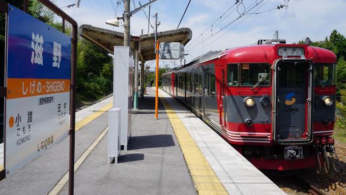 しなの鉄道115系,滋野駅