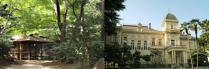 六義園,旧岩崎邸庭園