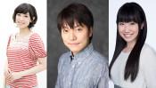 野島健児、中村繪里子、田所あずさが参加!全く新しいラジオ「Hint」 、動作音を声優の声で再生する「声優モデル」をリリース!
