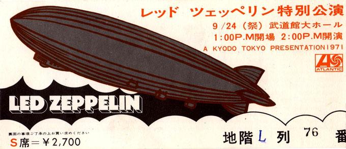 レッド・ツェッペリン特別公演,チケット,日本公演