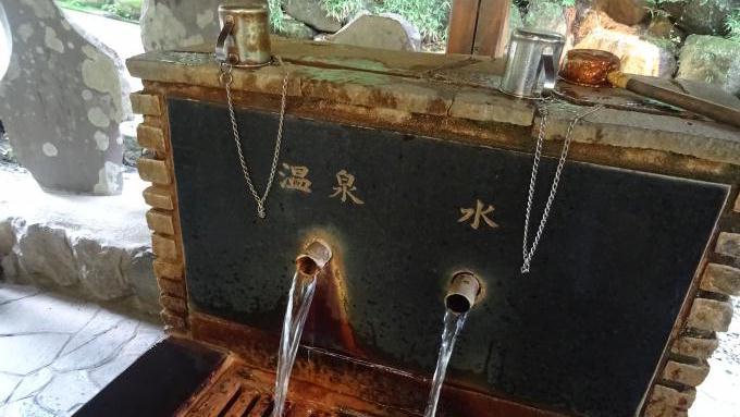 伊香保温泉,飲泉所