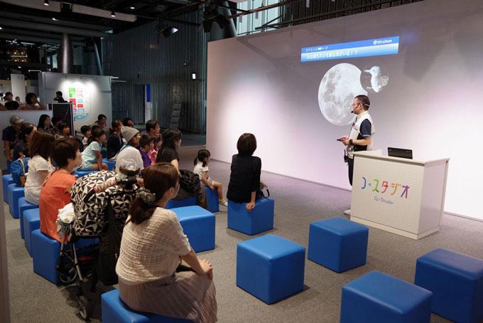 日本科学未来館,お月見,サイエンス・ミニトーク「月を観る鳥、潮を読む虫」