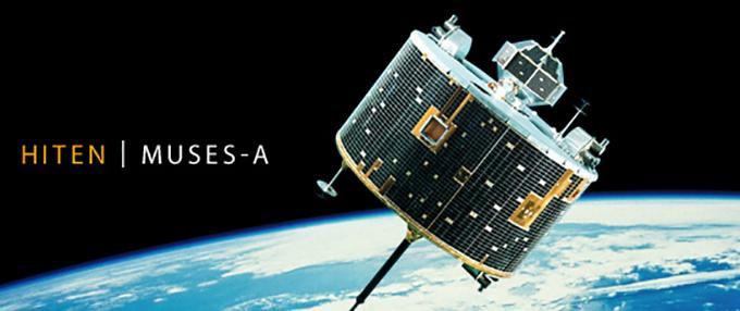 工学実験衛星,ひてん,MUSES-A