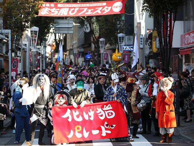 化け猫パレード
