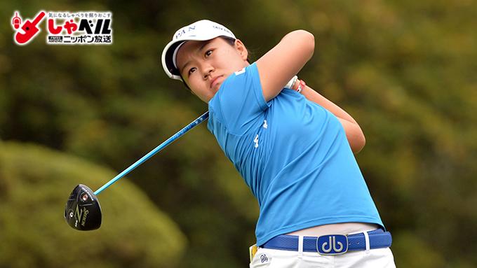 日本女子オープン、アマチュアとして史上初優勝! 女子ゴルフ・畑岡奈沙(17歳) スポーツ人間模様
