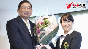 「夢は世界で勝つこと。東京オリンピックで金メダルを獲ります」 女子ゴルフ・畑岡奈紗(17歳) スポーツ人間模様