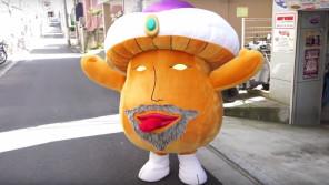 知ってる?高円寺のサイケ・デリーさん! 【本仮屋ユイカ 笑顔のココロエ】