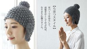 仏像になりきれる不思議な帽子「螺髪ニットキャップ」って? 【本仮屋ユイカ 笑顔のココロエ】
