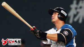 ズバリ、日本シリーズのキーマン!?日本ハム・中田翔内野手(27歳)スポーツ人間模様