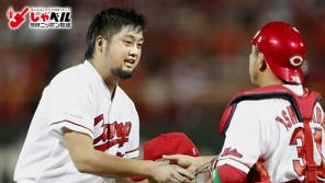ニックネームは「おかめちゃん」広島・中崎翔太投手(24歳) スポーツ人間模様