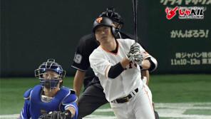 あすも勝って、みんなで広島へ行きたい。巨人・長野久義外野手(31歳) スポーツ人間模様