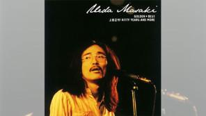 1977年の上田正樹 ローリング・ココナツ・レビュー・ジャパン、そして「ハーダー・ゼイ・カム」【大人のMusic Calendar】