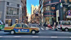 生き残りと賃金アップをかけて新サービス続々!タクシー業界の創造!【ひでたけのやじうま好奇心】