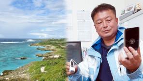 「余計なことはできるだけしない」故郷・宮古島で在宅医療に取り組む医師【10時のグッとストーリー】