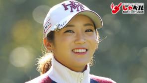 2年連続賞金女王達成。28歳になるも「結婚願望はない」女子プロゴルフ・イ・ボミ(28歳)スポーツ人間模様