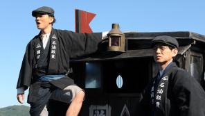 スゴい男がいた!『海賊とよばれた男』【しゃベルシネマ by 八雲ふみね・第113回】