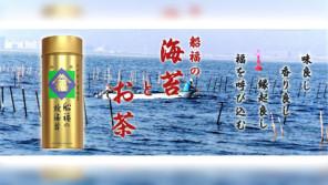 船福本店で毎年恒例の歳末売出し!海苔のうまみを存分に味わえるおむすびも販売!【ハロー千葉】