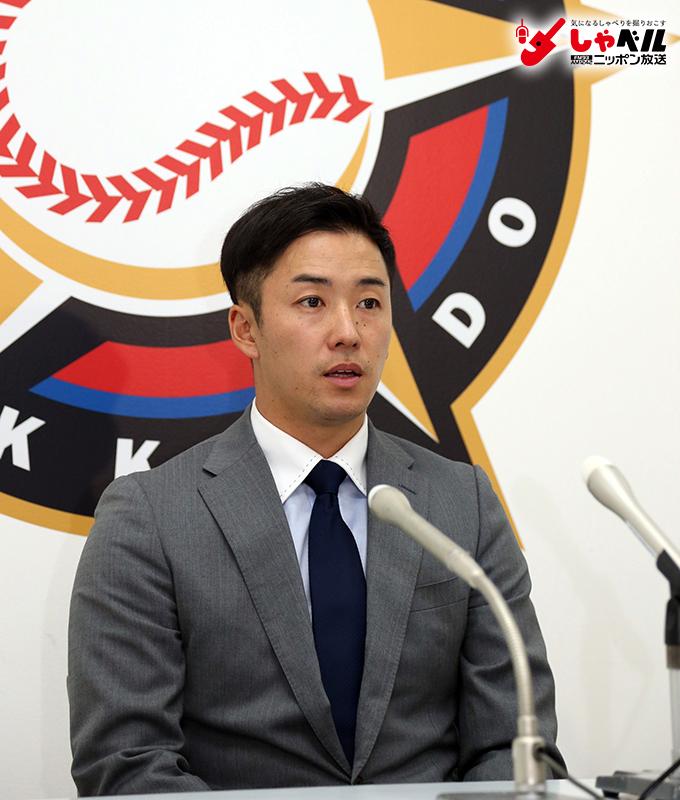 復活を懸ける!原点回帰の背番号1 日本ハム・斎藤佑樹投手(28歳) スポーツ人間模様