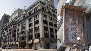 『三越呉服店』から始まった日本のデパートの歴史【鈴木杏樹のいってらっしゃい】
