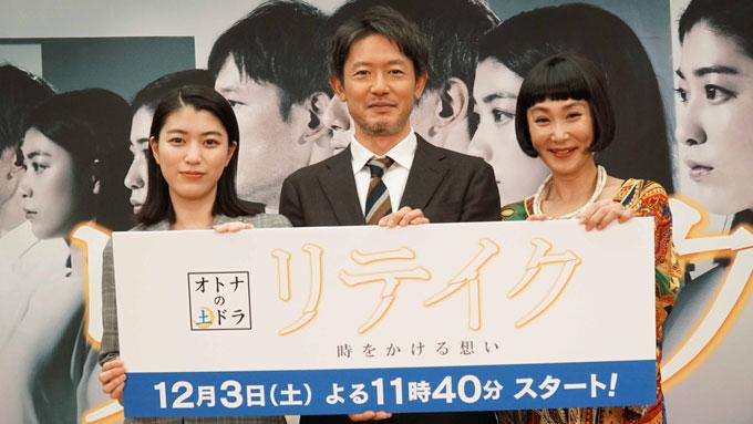★オトナの土ドラ「リテイク 時をかける想い」制作発表(中央)筒井道隆、(左)成海璃子(右)浅野温子63A07075