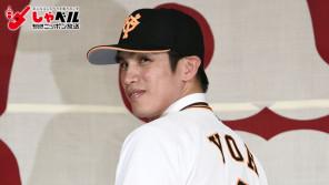 5年15億円でFA移籍。「優勝に貢献したい」巨人・陽岱鋼外野手(29歳)スポーツ人間模様