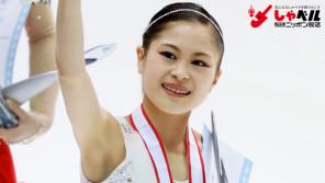 「悔しいけれど、3連覇できてうれしい」フィギュアスケート女子・宮原知子(18歳)スポーツ人間模様