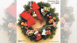 味わい損ねたアナタに延長戦!ひと足遅く「アナログ盤で聴きたいクリスマスソング」3曲【GO!GO!ドーナツ盤ハンター】