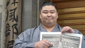 大器!決まり手の約3割が寄り切り。大相撲関脇・正代直也(25歳)スポーツ人間模様