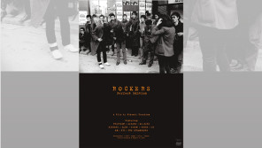 "1978/12/23 S-KENスタジオでTOKYO ROCKERS「クリスマス・ギグ」開催~""TOKYO ROCKERS""はニューヨークで始まった!【大人のMusic Calendar】"