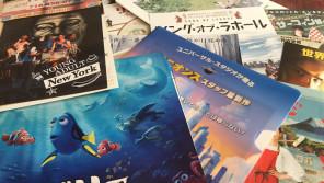 2016年公開映画、漢字一文字で例えると…。【しゃベルシネマ by 八雲ふみね・第128回】