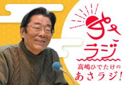 トランプ大統領TPP離脱の大統領令署名~日本の車市場「不公平」