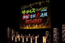 論客たちが3時間を超えて大激論!「ザ・ボイスそこまで言うか!場外乱闘 激論!首都大決戦MEGAMAX」
