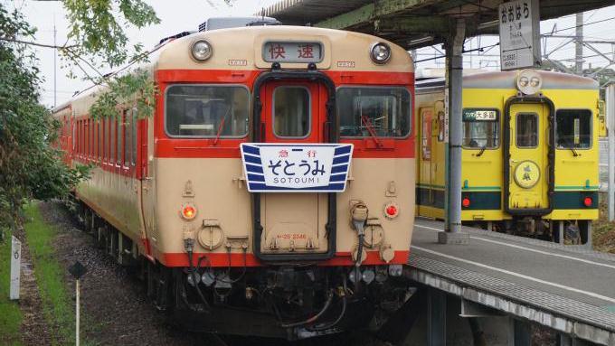 bl170110-1(いすみ鉄道)