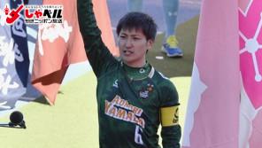 2分50秒! 誰もが感銘を受けた選手宣誓・青森山田高MF・住永翔(3年) スポーツ人間模様