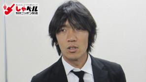 磐田移籍!「純粋にボールを追いかけたい」J1磐田・中村俊輔(38歳) スポーツ人間模様
