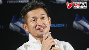 「体力には限界があっても、脳には限界はない」J2横浜FC・三浦知良(49歳) スポーツ人間模様