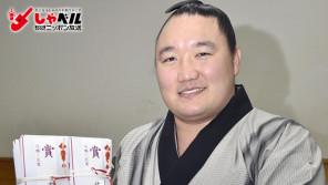 白鵬に金星!「あんなに重い懸賞は初めて。片手では持てない」大相撲西前頭2枚目・荒鷲毅(30歳) スポーツ人間模様