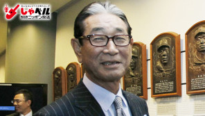 野球殿堂入り。「最もつらかったのは阪神監督時代」楽天・星野仙一副会長(69歳)  スポーツ人間模様